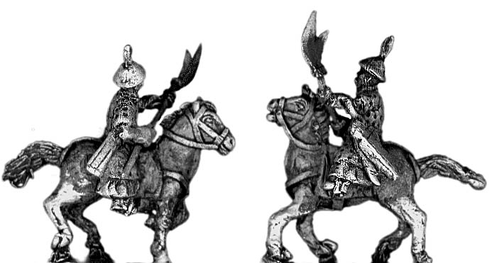 Cavalry with halberd